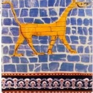 DAGUENEAU BABYLONE